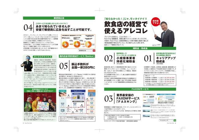 川野辺税理士事務所.jpg